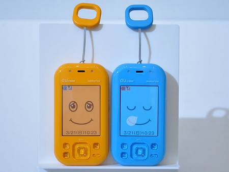 KDDI Released Cell Phone for Children