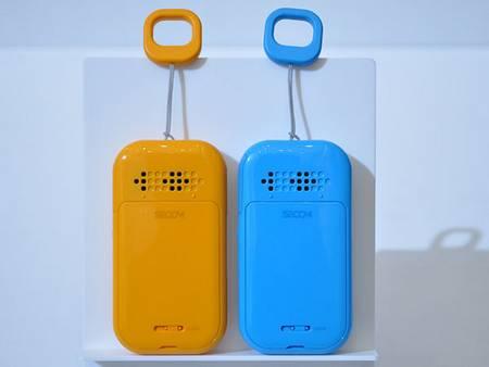 KDDI Released Cell Phone for Children