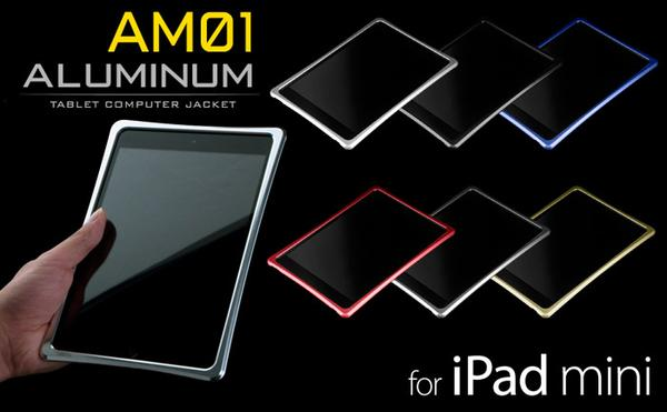 Aluminum-AM01 iPad Mini Case