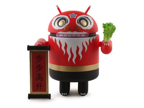 Android Collectible Mini Figure Chinese New Year 2013 Edition