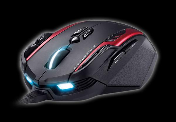 Genius Gila Gaming Mouse