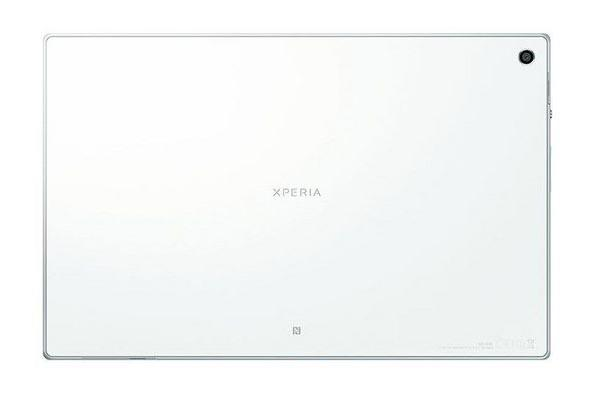 Sony Xperia Tablet Z Android Tablet Announced