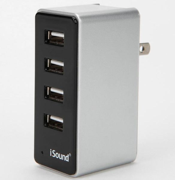 The 4-Port USB Wall Charger