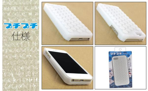 The Bubble Wrap iPhone 5 Case