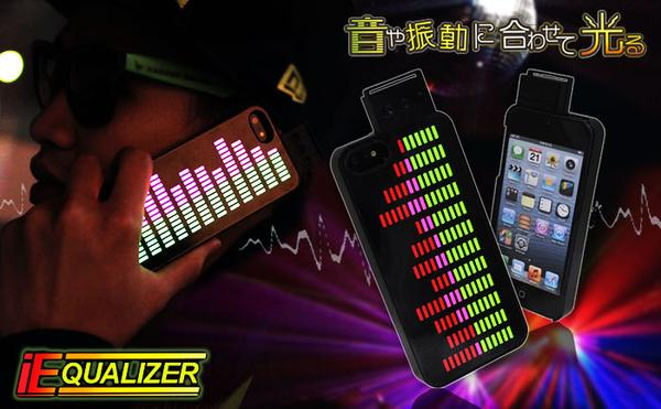 The Equalizer iPhone 5 Case