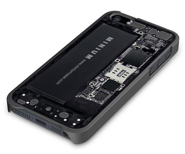 Skeletonized iPhone 5 Case