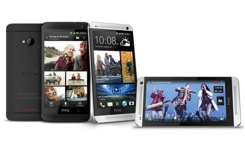HTC One Android Phone Announced