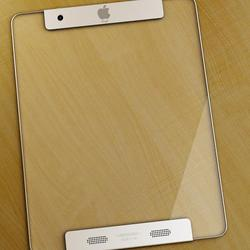 Awesome iPad Design Concept
