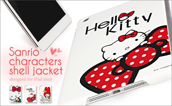 Sanrio Hello Kitty iPad Mini Case