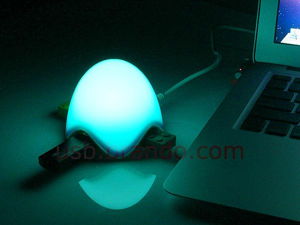 The LED Lamp with USB Hub