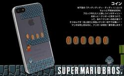 Super Mario Bros iPhone 5 Case