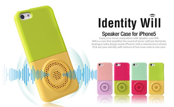 iFace Identify Will Speaker iPhone 5 Case