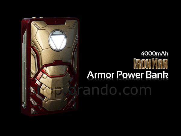 Iron Man Armor Styled Backup Battery