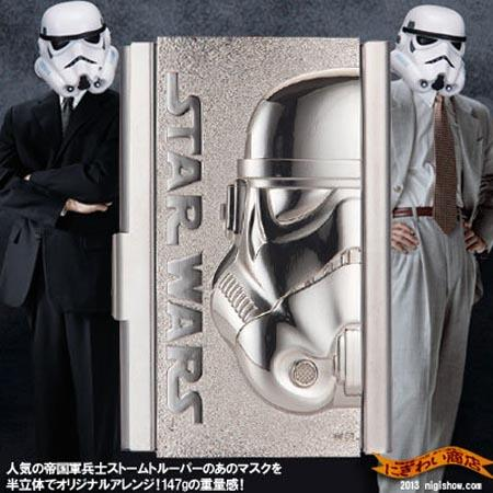 Star Wars Embedded Business Card Holder
