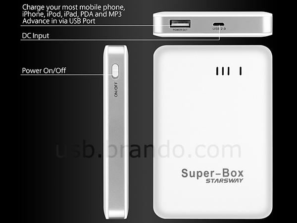 Starsway Super-Box Wireless Portable Storage with Backup Battery