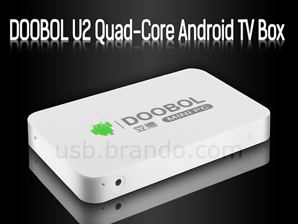 Doobol U2 Quad-Core Android TV Box