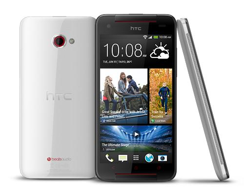 HTC Butterfly S Android Phone