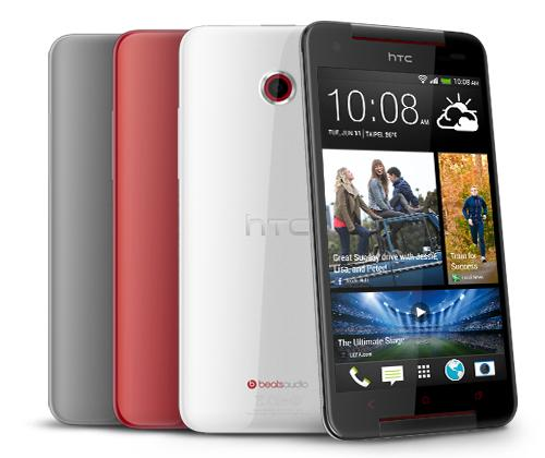 HTC Butterfly S Android Phone Announced