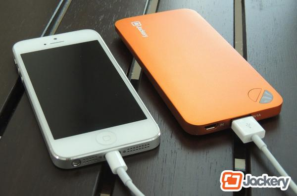 Jackery Air Backup Battery