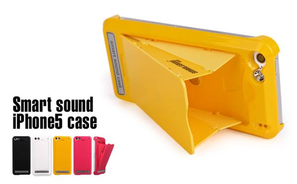 Smart Sounds Megaphone Sound Amplifying iPhone 5 Case
