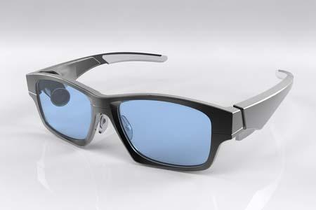 GlassUp Augment Reality Smart Glasses