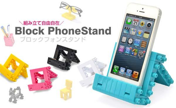 LEGO Blocks and Bricks Phone Stand