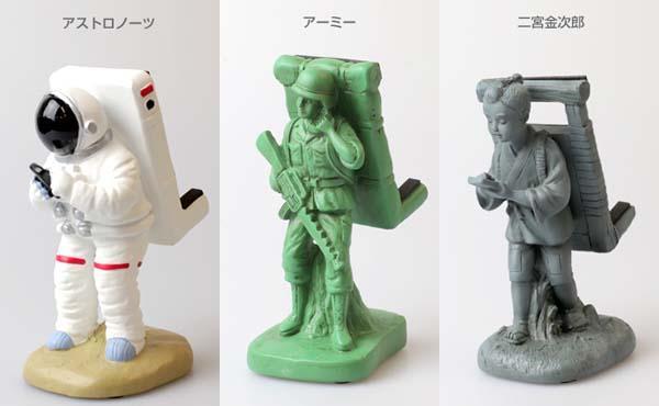 Motif. Various Figures Phone Stand