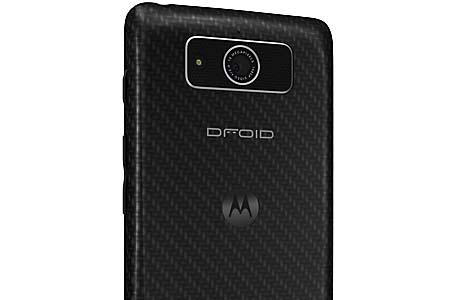 Motorola Droid Mini Android Phone Announced