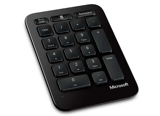 Microsoft Sculpt Ergonomic Desktop Keyboard and Mouse