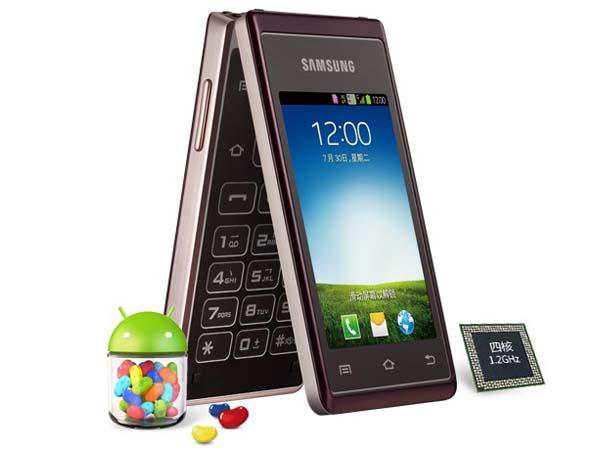 Samsung Hennessy Flip Android Phone Announced