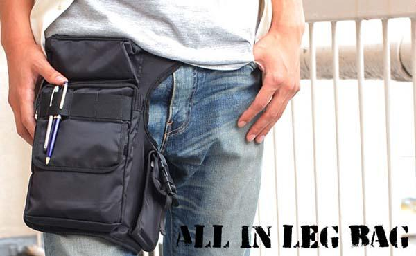 The All-in-One Leg Bag