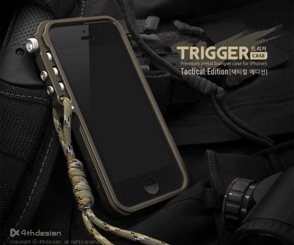 The Trigger iPhone 5 Case Tactile Edition