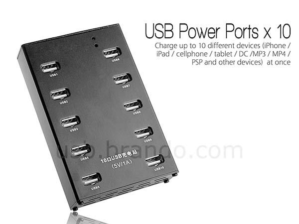The 10-Port USB Charging Station