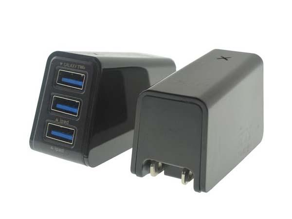 The 3-Port Travel Wall Charger