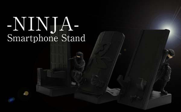 Hiding Ninja Phone Stand
