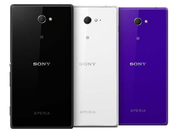Sony Xperia M2 Android Phone Announced