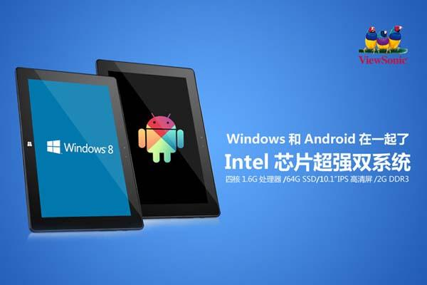 ViewSonic ViewPad 10i Android and Windows Tablet
