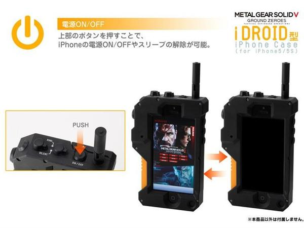 Metal Gear Solid V Ground Zeroes iDroid iPhone 5s Case Available for Preorder
