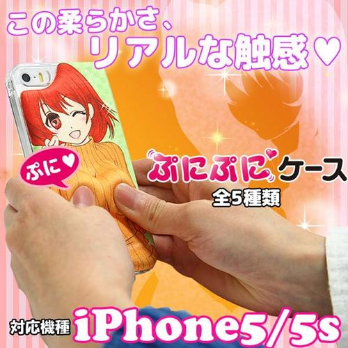 Puni Puni iPhone 5s Case