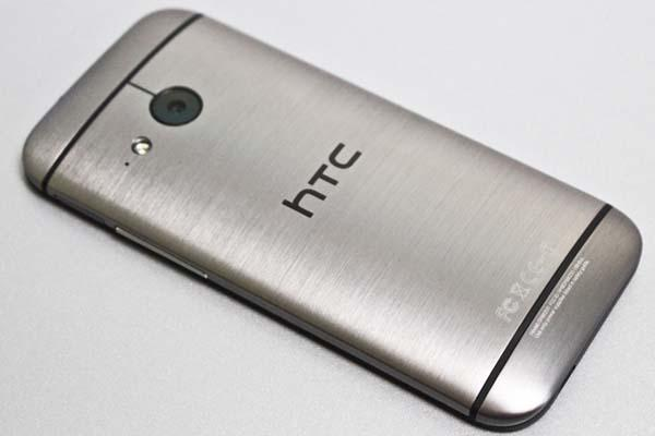 HTC One Mini 2 Android Phone Announced