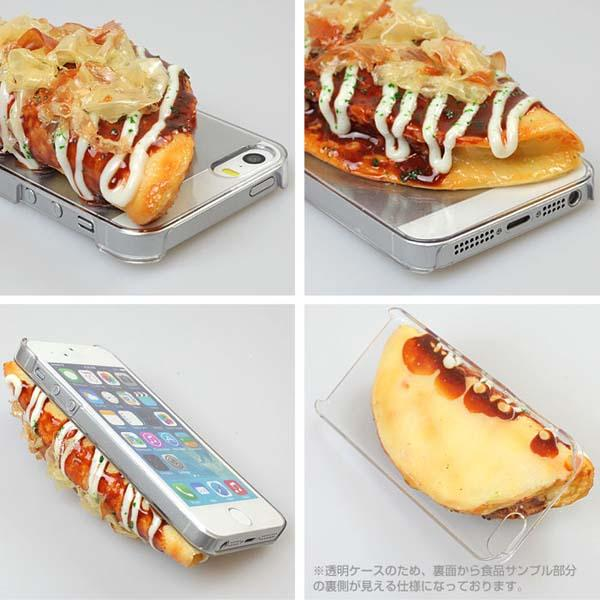 iMeshi Japanese Food iPhone 5s Case