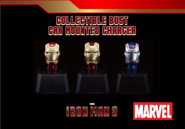 Iron Man USB Car Charger