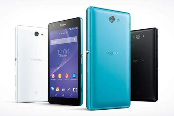 Sony Xperia ZL2 Android Phone Announced