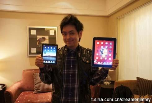 Leaked iPad mini by Jimmy Lin