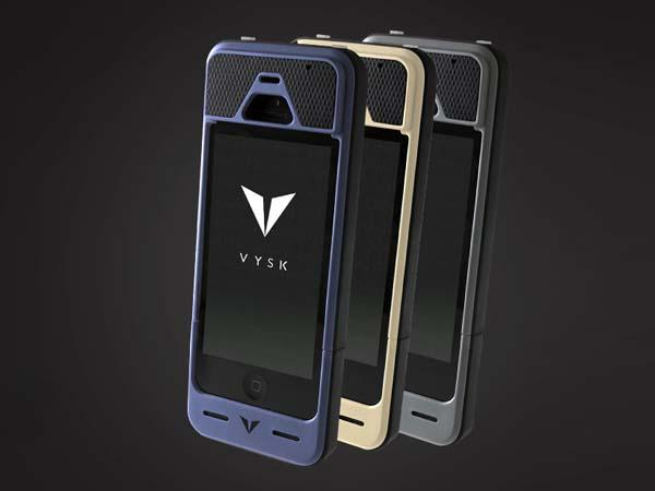 Vysk QS1 iPhone 5s Case Protects Your Privacy