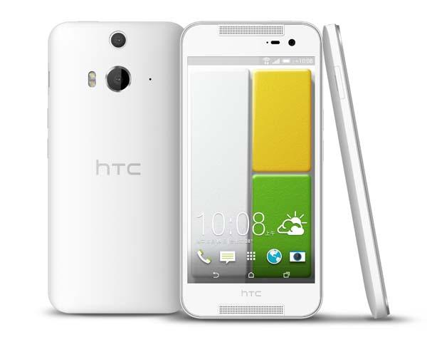 HTC Butterfly 2 Android Phone