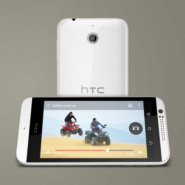 HTC Desire 510 Android Phone Announced