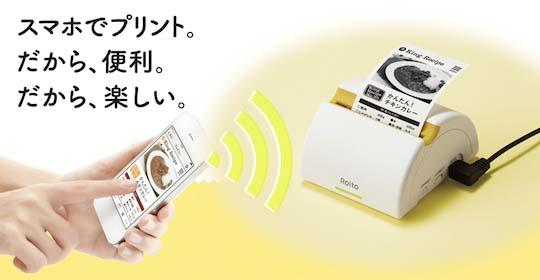 King Jim Rolto Wireless Printer for iPhone