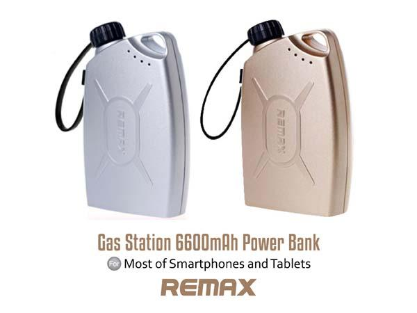 Remax Gas Station Backup Battery