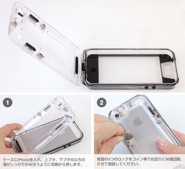 V-Lock Ultimate Waterproof iPhone 5s Case